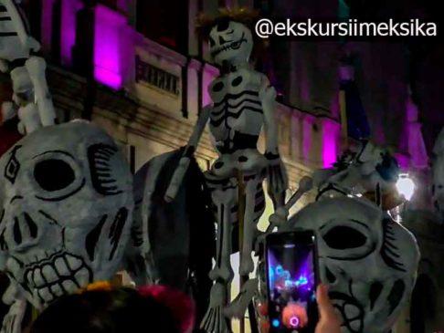 День мертвых в Мексике [year] (Праздничные мероприятия в Мериде)