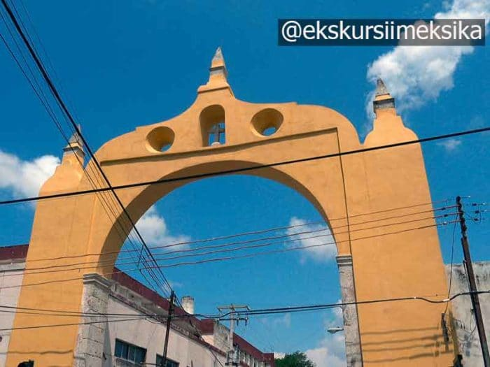 Ворота в центр Мериды